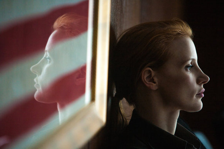 ||Image from Zero Dark Thirty