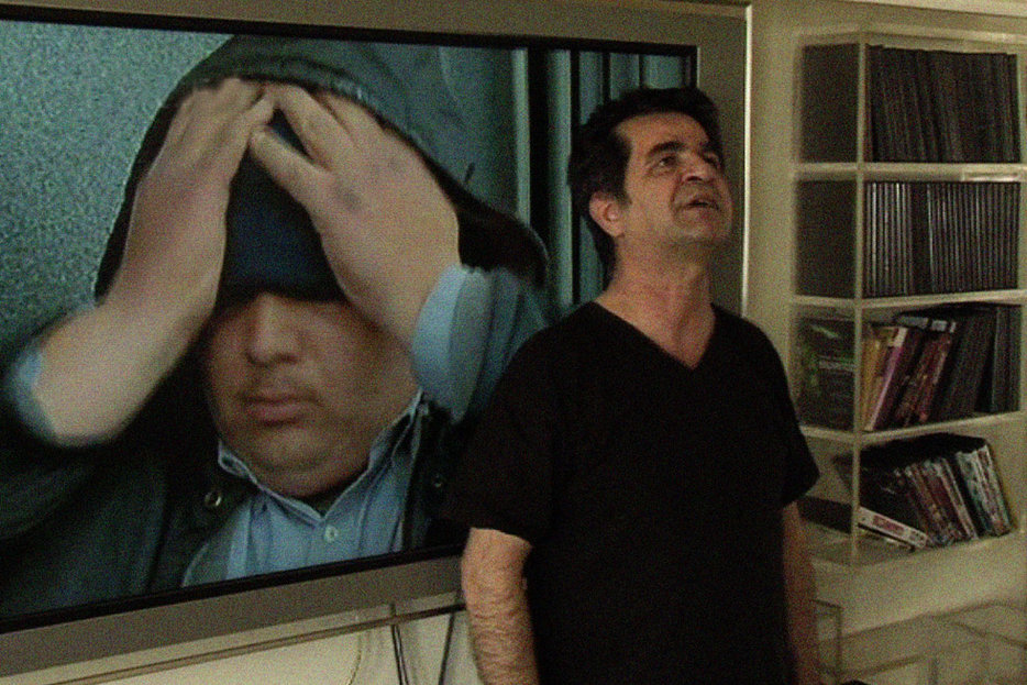 | |Image from Jafar Panahi's This Is Not a Film