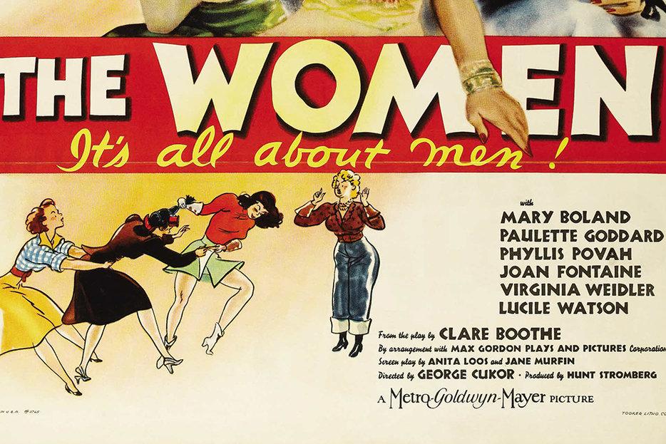 Mainstream Creep Keeping Feminist Film Criticism Subversive Hazlitt