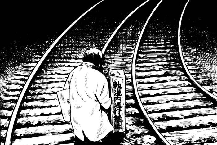 ||Yoshihiro Tatsumi, from Push Man and Other Stories