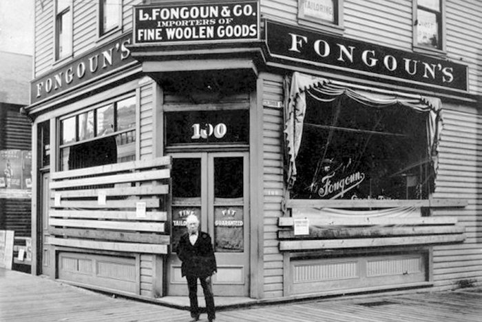 || Broken windows are boarded up following the 1907 Vancouver race-riot