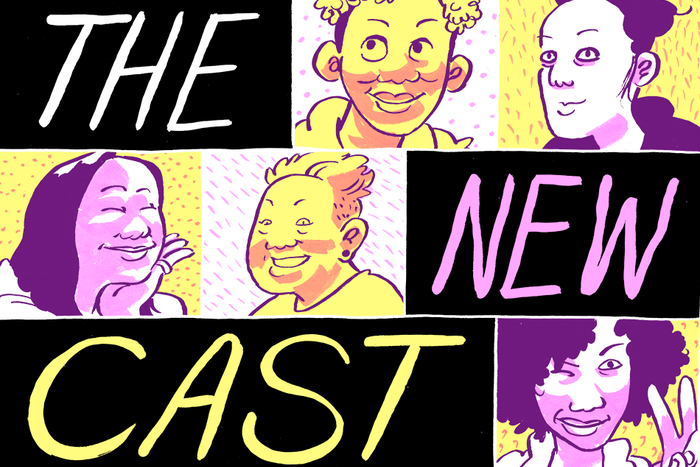 Banner for The New Cast by Kevin Czap for Hazlitt