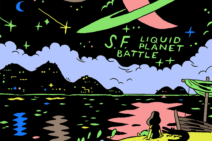 Banner for Liquid Planet Battle Pt 9 by Ryan Cecil Smith for HazlittBanner for Liquid Planet Battle Pt 8 by Ryan Cecil Smith for Hazlitt